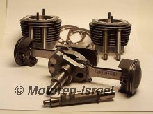 1070cc & lighter crankshaft (-1Kg)