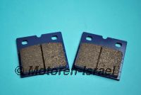 Brake pads  R 80GS/100 GS Paralever